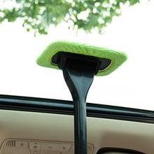Мягкая шапочка из микрофибры щетка для мойки авто стеклоочиститель длинная ручка щетка для пыли щетка для очистки ветрового стекла# YL6