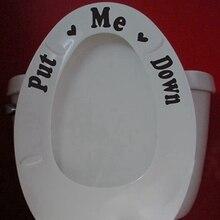 """"""" Put Me Down + Flush """"Toilet Seat Vinyl Decals ,Reminder Sign To Clean Art Sticker Bathroom Decor"""