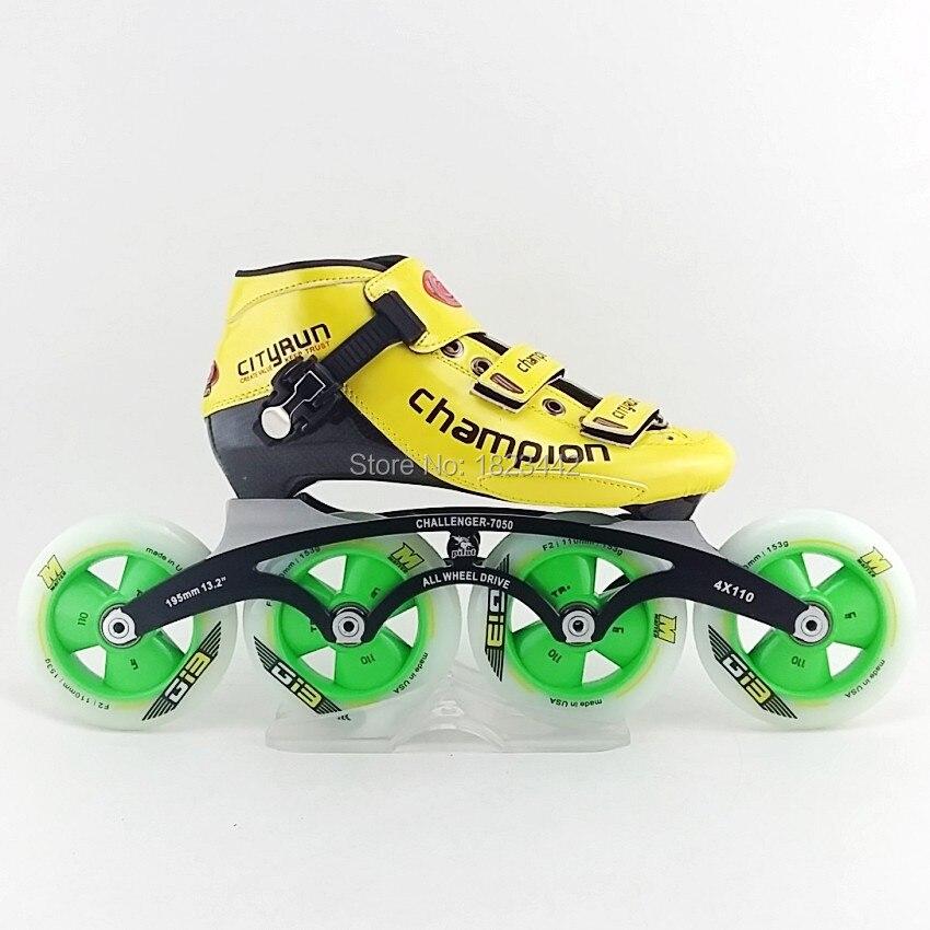 Champion de ville chaussures de patinage de vitesse professionnel chaussures de patinage pour enfants adultes G13 patins à roulettes de soutien de patinage de vitesse