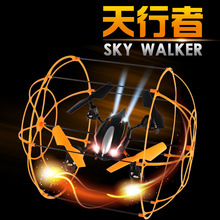 Four Wings Four aircraft speed 2.4G spread spectrum technology file remote switch remote control airplane model wholesale