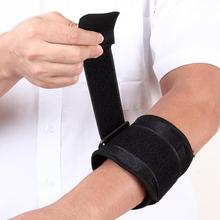 Tennis Protector Support Strap Pad Sports Elow Protector Pressurized Tennis Elbow Adjustable Tennis Golf Fitness Elbow Brace