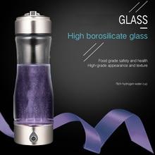Rechargeable Rich Hydrogen Generator Anti-Aging Hydrogen Rich Water Maker Antioxidant ORP H2 Alkaline Water Ionizer Bottle YS005