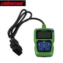 OBDSTAR F101 For Immo(G) Reset tool