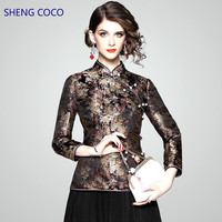 SHENG COCO Women Chinese Tops Long Sleeve Traditional Style Ladies Chinese Cheongsam Qipao Top Short Jacquard Autumn Clothing