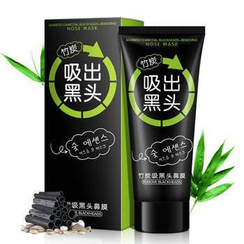 Cleaning Mask Deep Bamboo Charcoal Peel Off Blackheads All Skin Types