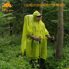 3f Ul Gear Outdoor Hiking Backpacking Camping RAINCOAT Ultralight Waterproof Rain Jacket Multifunction Mini Tarp Sun Shelter(China)