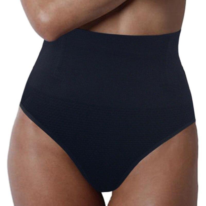 144d5c11db0 2019 Amazing Sexy Panties Seamless Bottom Panties Buttocks Push Up ...