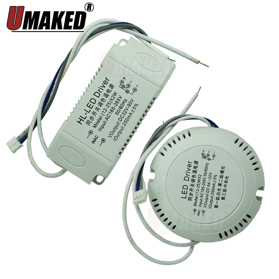 12W24W36W LED Dimming Ceiling Driver AC165-265V LED Transformer, Three Light Mode Power Supply For Indoor Light, DIY Accessories