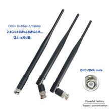 Внешний wi fi 24g 315 МГц 433 резиновый стержень мобильный bnc