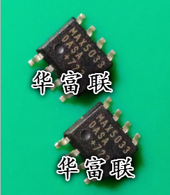Image 1 - 5 sztuk MAX5033DASA MAX5033 K6A60DR ACW212M05
