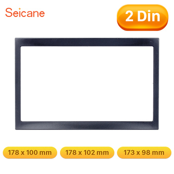 Seicane 2Din 173*98mm DVD Panel Plate in Dash Installation Trim Kit Car Radio Fascia Frame for 2001 2002-2008 PEUGEOT 307 Car image