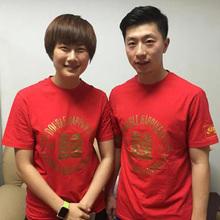 DHS XI T-shirt dla STAR ma Long Wang Hao tenis stołowy koszulki do tenisa ping pong Odzież Sportswear szkolenia koszulki tanie tanio Mężczyzn Pasuje do rozmiaru Weź swój normalny rozmiar GA201