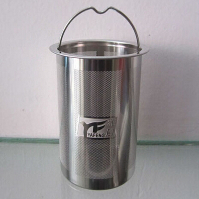 Portable Tea Strainer