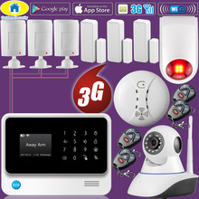Golden Security G90B Plus+ 3G GSM WIFI IOS Android APP Control Home Security Smart House Wireless Wired Alarm System