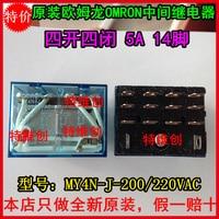 (10PCS) Special new original relay MY4N-J-200 / 20VAC 5A 14 feet