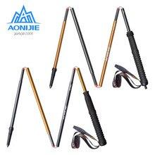 AONIJIE Folding Running Walking Sticks Ultralight Quick Lock Trekking Hiking Pole Race Carbon Fiber Trail 4 Section