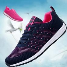 Sneaker women 2018 summer breathable net (gas net) running shoes