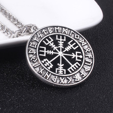 SG Norse Vikings Necklaces Pendants Odins Runes Destiny Wolf Supernatural Moon Pentagram For Men Women Jewelry Gift