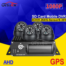 GPS SD 4CH 1080P Vehicle Car Mobile Dvr With 4Pcs Indoor Plastic Dom Camera 256G Storage Dual SD Video Mdvr I/O Alarm For Bus