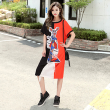 Black Red Patchwork mouse Dress Women's Tshirt tassel Dress plus size Korean Dresses of the big sizes Robe femme Vestidos mujer