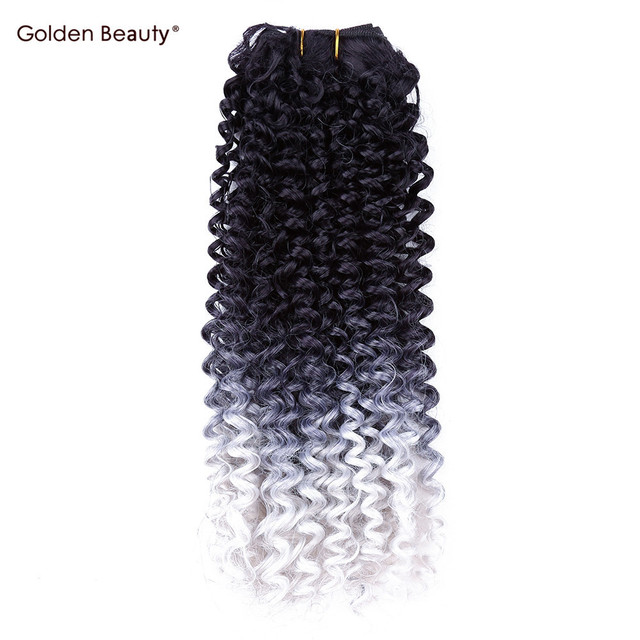 8 14inch Jerry Curl Synthetic Hair Weave Boundles Sew In Hair