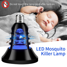 E27 Led Insect Mosquito Killer Lamp 220V Anti Mosquito Trap Lamp Fly Bug Zapper Killer Bulb Outdoor Camping Night Sleeping Light цена