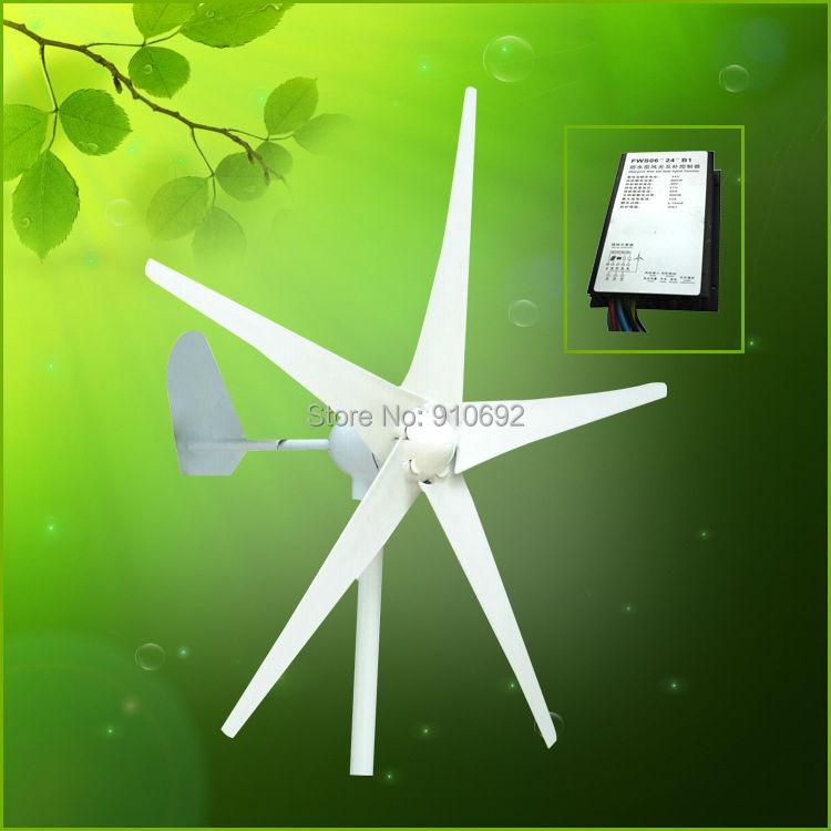 400w wind turbine Max power 600w 5 blades small wind mill low start up wind generator + 600w water proof wind controller