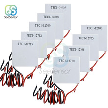 Thermoelectric Cooler Peltier TEC1-12703 12704 12705 12706 12709 12710 12712 12715 SP1848-27145 12V Peltier Elemente Module