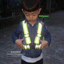Аварийный видимость запуска детей, использовать светоотражающие чтобы пояса работы велоспорт куртка