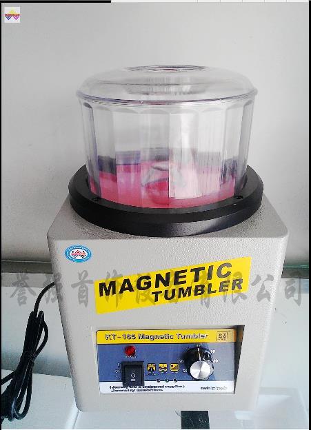 Electric magnetic polishing machine cleaning polishing KT-185 magnetic deburring machine tool equipment, jewelery Goldsmith 220V