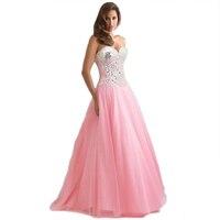 Vestidos De Casamento Festa Wedding Amazon Party Floor Length Long Dresses Elegant Female Evening Party Strapless