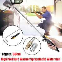 Новый мощный распылительный шланг высокого давления сопло 90 градусов локоть Водяные Пистолеты для домашнего приспособления для мытья авто...