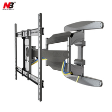 NB P6 40″-70″ Flat Panel LED LCD TV Wall Mount Full Movement 6 Swing Arms Monitor Holder Body
