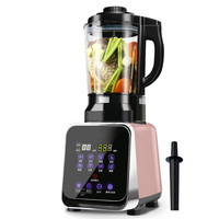 Blenders The broken wall machine heating household soybean milk automatic stirring auxiliary food multi function machine.