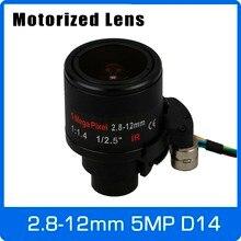 Motor 5 megapiksel değişken odaklı CCTV Lens 2.8 12mm D14 montaj motorlu Zoom ve odak 1080P/5MP AHD/IP kamera ücretsiz kargo