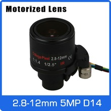 Motor 5Megapixel  Varifocal CCTV Lens 2.8 12mm D14 Mount With Motorized Zoom and Focus For 1080P/5MP AHD/IP Camera Free Shipping