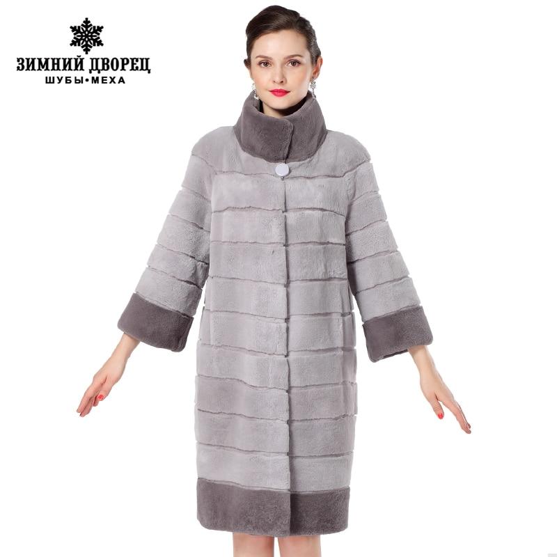 Beaver Fur Coats For Sale