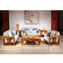Buy Rosewood Sofa Set And Get Free Shipping On Aliexpress Com