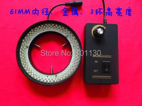 144pcs LED Ring Lamp Inner Diameter 61mm Stereo Microscope Ring Light 3 set beater brush 3 aero vac filter 3 side brush kit for irobot roomba 600 series 595 620 630 650 660 replacement