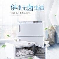 electronic dish dryer disinfection sterilizer towel warmer appliances disinfection cabinet Ultraviolet Light Single Door