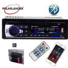 ISO Порты и разъёмы автомобиля 12 V Радио MP3 аудио плеер Поддержка функция Bluetooth USB/SD MMC Порты и разъёмы автомобилей в тире w/дистанционный пульт 1 din в тире