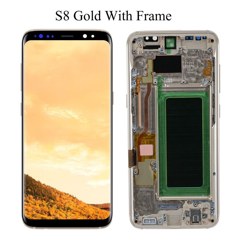 S8 Gold Frame