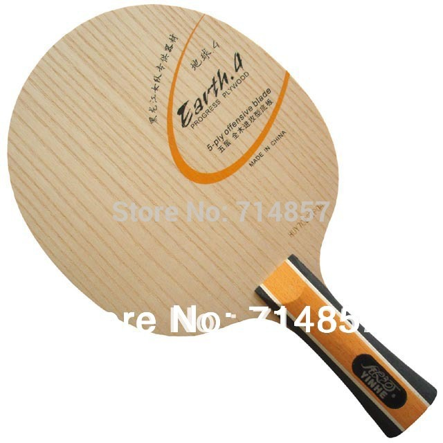 Yinhe / Milky Way / Galaxy Earth.4 (E-4, E4, E 4) table tennis / pingpong blade galaxy milky way yinhe v 15 venus 15 off table tennis blade for pingpong racket
