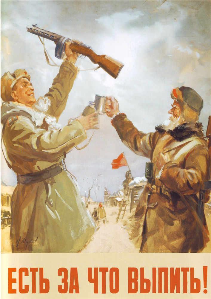 Картинки ссср войны