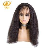 SSH курчавый Прямой полный парик шнурка с волосами младенца предварительно сорвал remy волосы человеческих волос парики