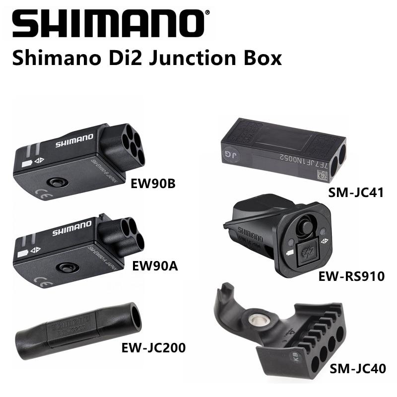 Shimano EW-JC200 Junction Box Di2 E-tube B 2 Ports Tube Internal routing connect