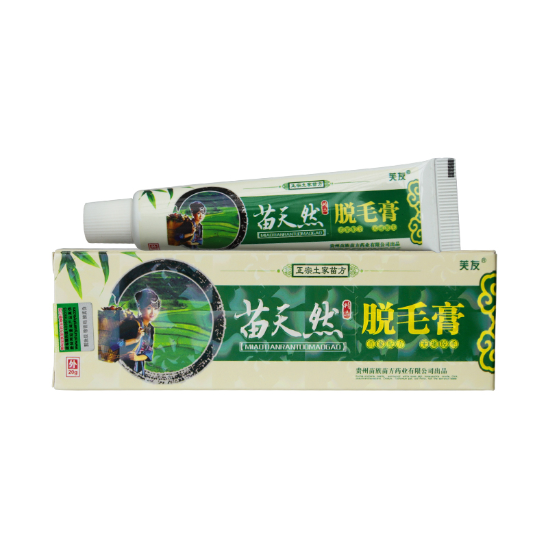 Chinese Medicine Permanent Hair Removal Cream Depilatory Cream For Men Women Painless Lasting Smoothness Body Depilation Hair Removal Cream No Box