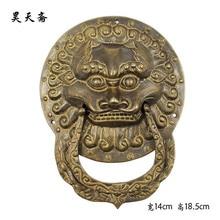 [ Хаотянь вегетарианская ] древние китайские бронзовые головой животного дверной молоток меди кольцом-ручкой медь дверной ручки лев пункт
