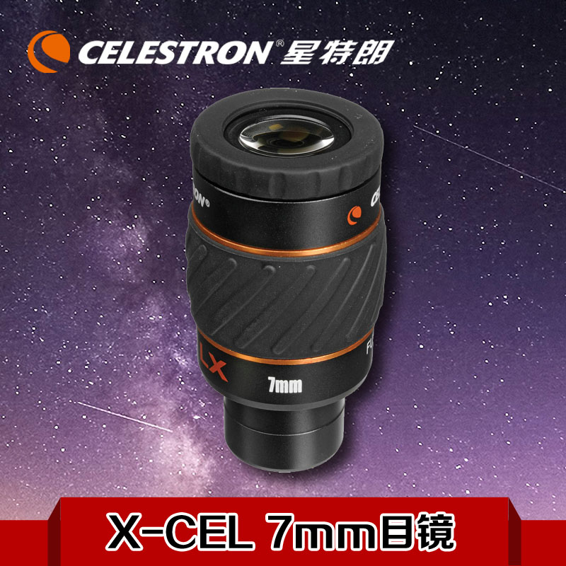 CELESTRON X-CEL LX 7 MM EYEPIECE fully multi-coated lens system Eyepiece price is one piece not monocular литой диск replica lx 78 7 5x18 6x139 7 d106 2 et25