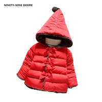 High Quality 2016 New Winter Clothes Kids Outerwear Baby Girls Parkas Fashion Snow Wear Babys Hoodies